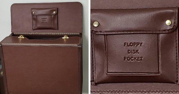 Старый кожаный чемодан со специальным кармашком для дискеты