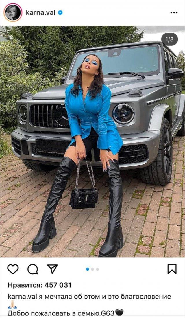 Валя Карнавал и Юлия Гаврилина купили себе элитные машины