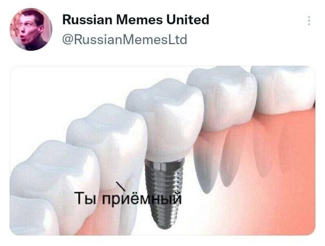 Подборка забавных твитов обо всем