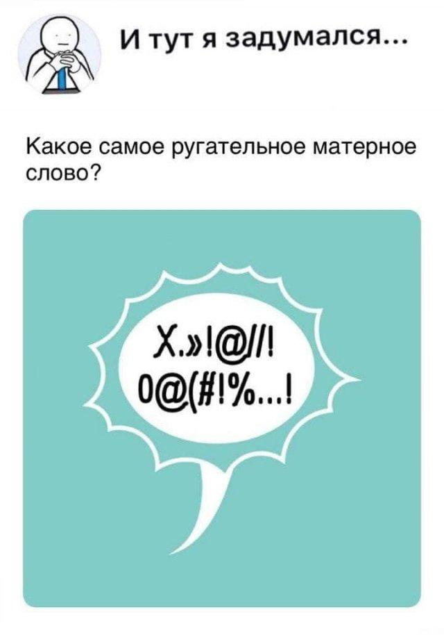 Рассуждения и вопросы от пользователей,