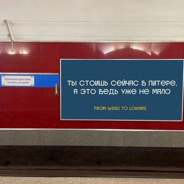 Необычные креативные плакаты в Петербурге, которые намекают на осеннюю депрессию