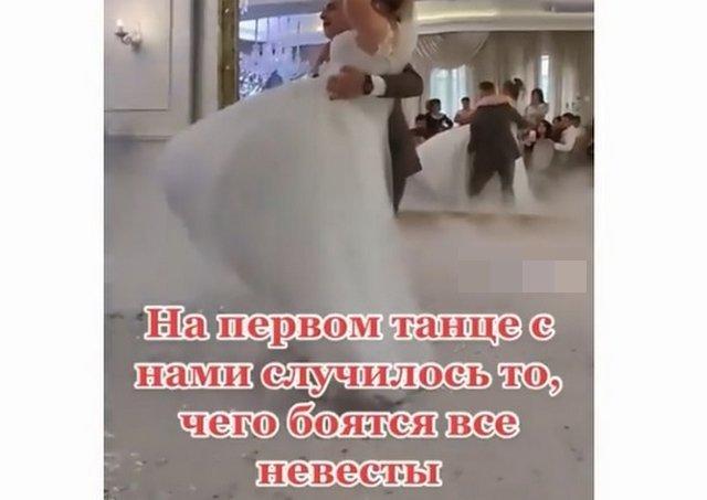 Фейл во время свадебного танца, который невозможно забыть