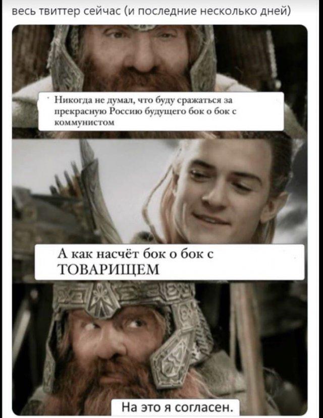 Шутки и мемы про КПРФ, которые чуть не выиграли на выборах