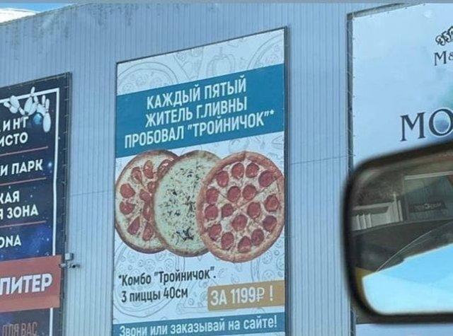 Странные и смешные рекламные вывески