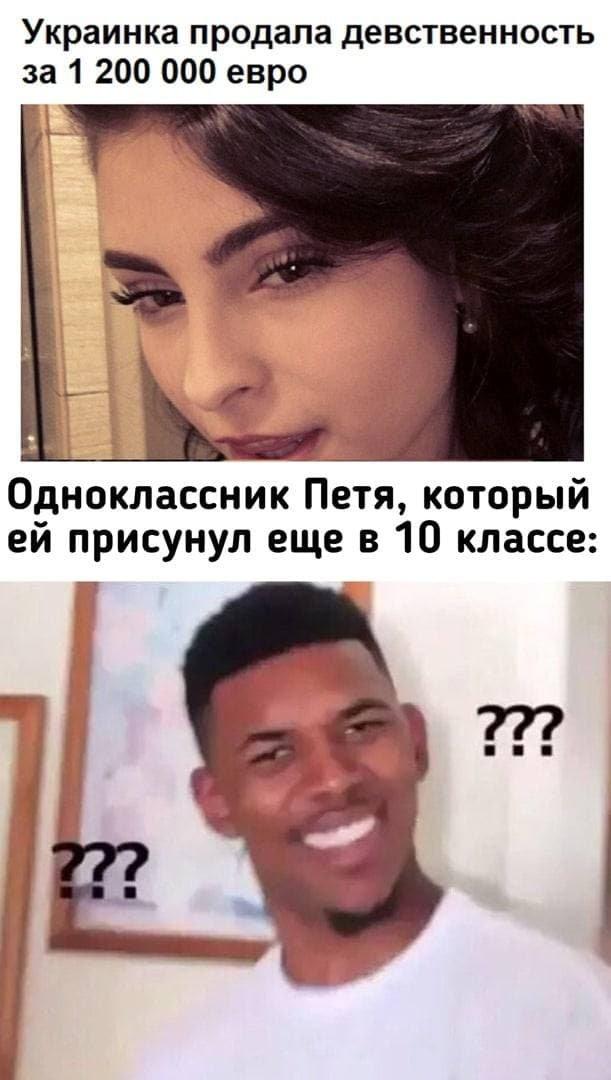 """Мемы про отношения и """"кое-что еще"""""""
