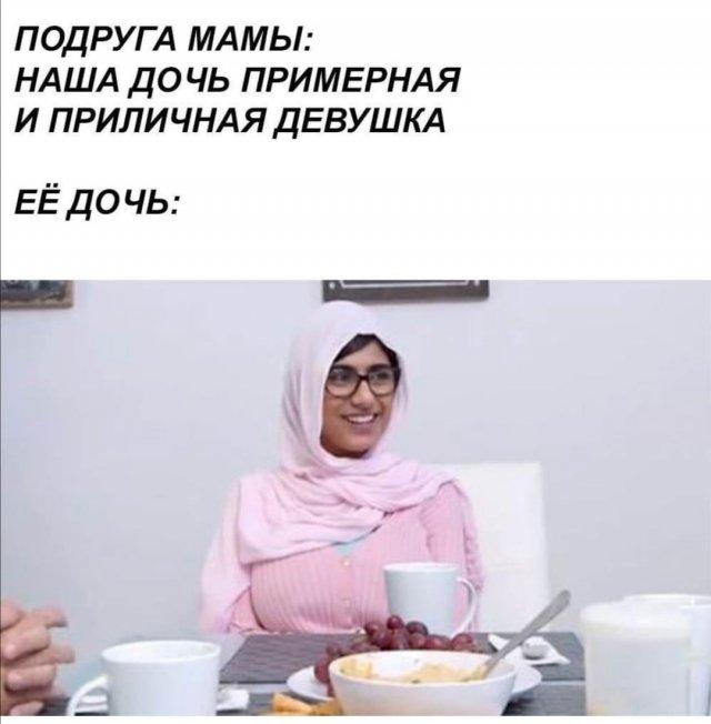 Приколы и мемы про современных девушек