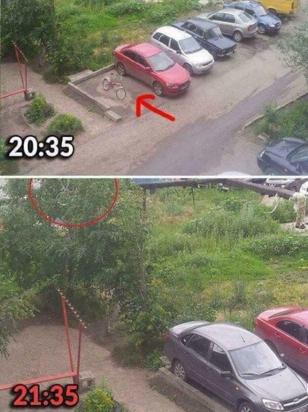 Когда кто-то занял парковочное место