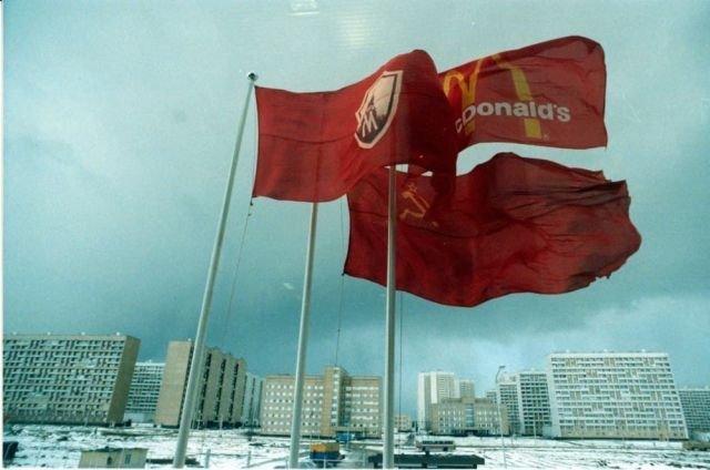 Первый советский завод для заготовления продуктов Макдоналдса и изготовления полуфабрикатов, 1990 год.
