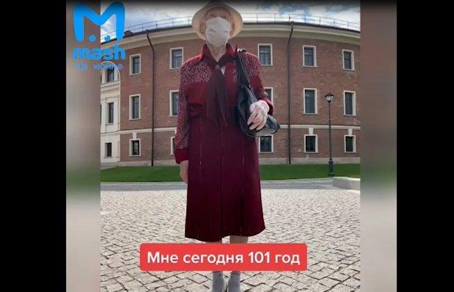 Надежда Строганова: 101-летняя блокадница, которая завела TikTok