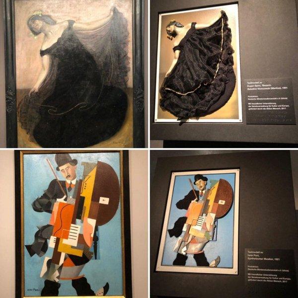 В музее в Германии есть репродукции картин, созданные специально для того, чтобы незрячие люди тоже могли насладиться ими