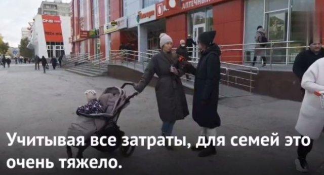 Россиян спросили, довольны ли они очередным поднятием цен на услуги ЖКХ