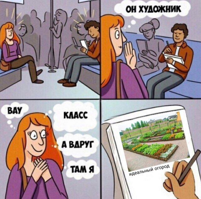 Шутки и мемы для пенсионеров