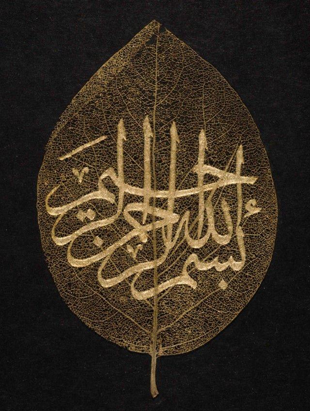 Золотая каллиграфия на табачном листе, Турция