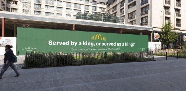 McDonald's разместил рекламу с насмешкой прямо возле Burger King