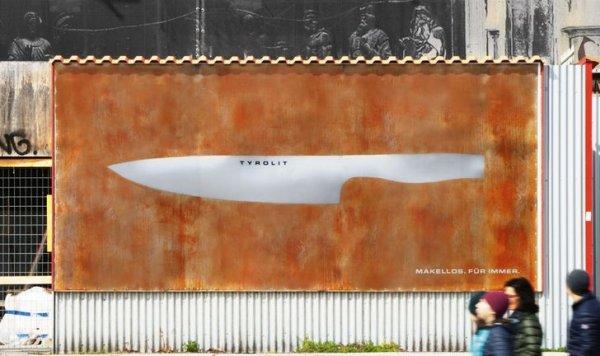 Изображение ножа на билборде не ржавеет даже тогда, когда все остальное место уже заржавело