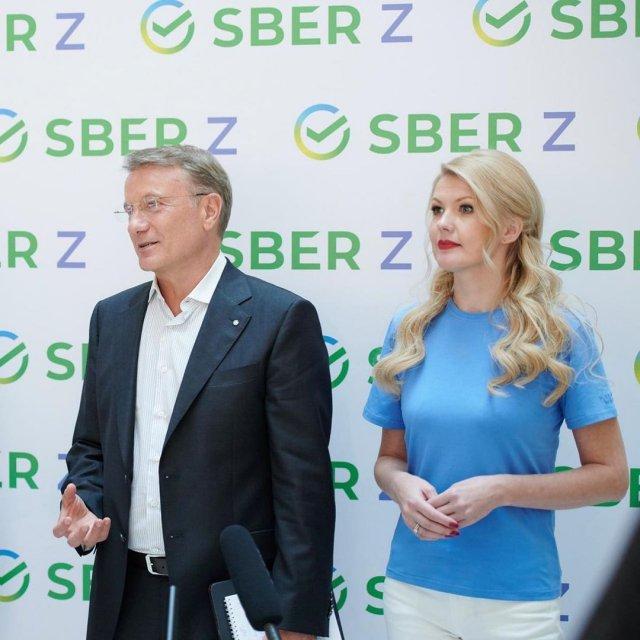 Экс замминистра просвещения и вице-президент банка Марина Ракова объявлена в федеральный розыск
