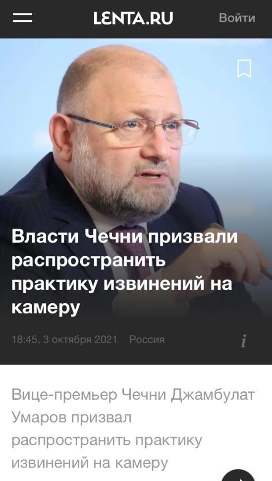 Смешные и нелепые ситуации с российских просторов