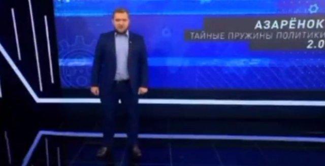 """Григорий Азарёнок о том, кто остался единственным """"братом"""" России в 90-е годы"""