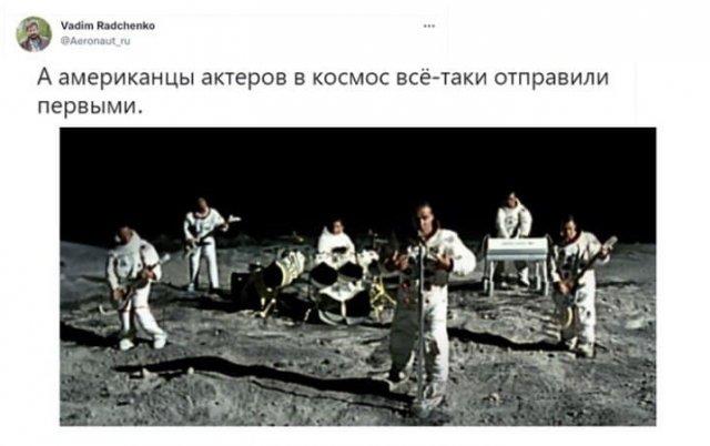 """Шутки и мемы о запуске в космос съемочной команды фильма """"Вызов"""" с Юлией Пересильд"""