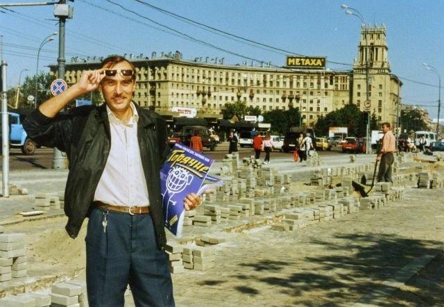Вид на Площадь Гагарина, Москва, 1996 год.