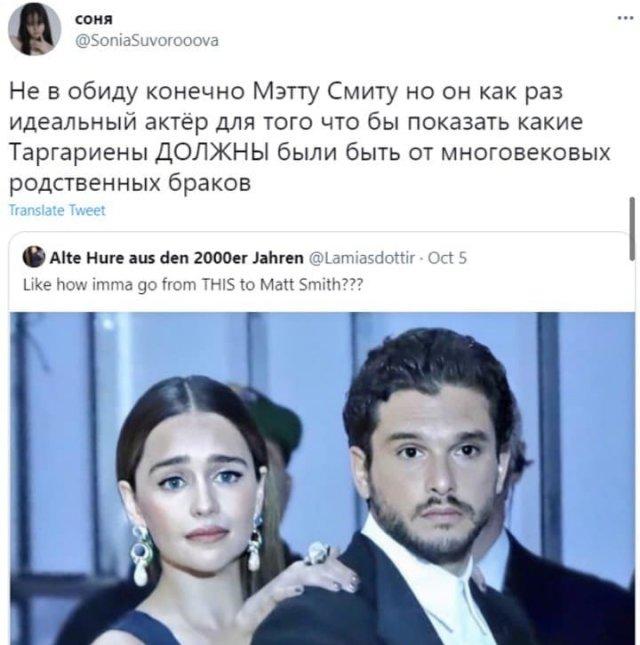 """Шутки и мемы про темнокожих актеров из приквела """"Игры Престолов"""""""