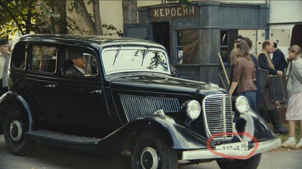 В сериале «Тальянка» на ретро-автомобиле можно увидеть современные номера