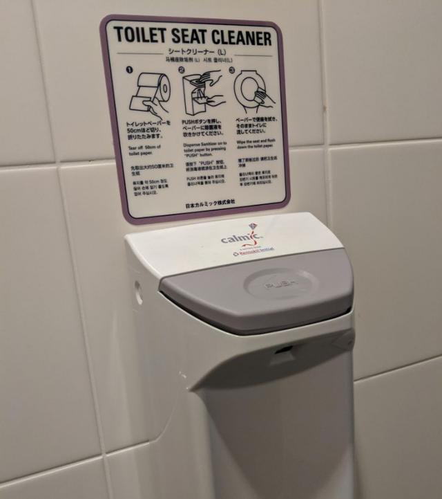 В аэропорту Токио есть диспенсеры со средством для чистки ободков унитазов