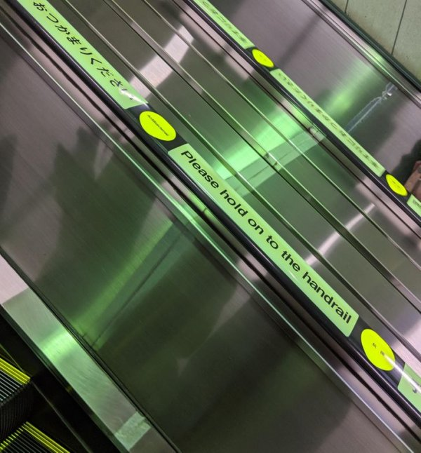 Поручни в токийском метро антибактериальные, поэтому за них можно спокойно держаться