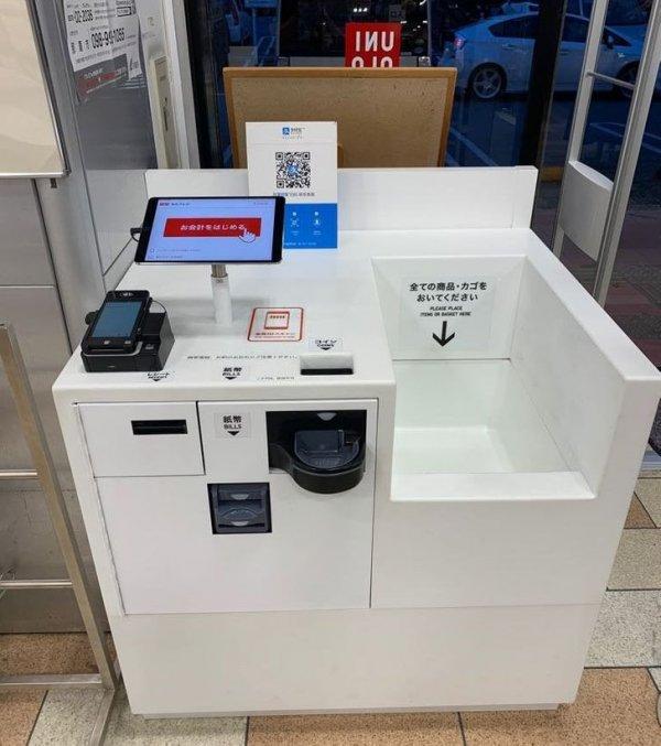 Этот аппарат в магазине автоматически рассчитает сумму ваших покупок, как только вы разместите корзину с товарами в специальной зоне