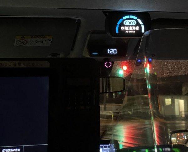 Такси в Японии оснащены системой мониторинга качества воздуха