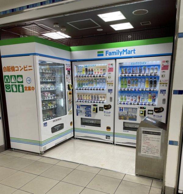Мини-маркет в Японии — это один большой вендинговый аппарат