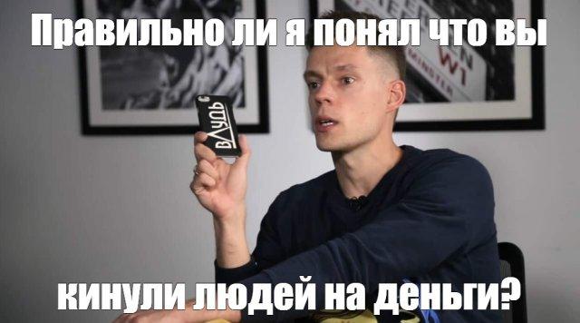 Юрий Дудь отмечает 35-летие: от спортивного редактора до лучшего интервьюера России (шутки и мемы)