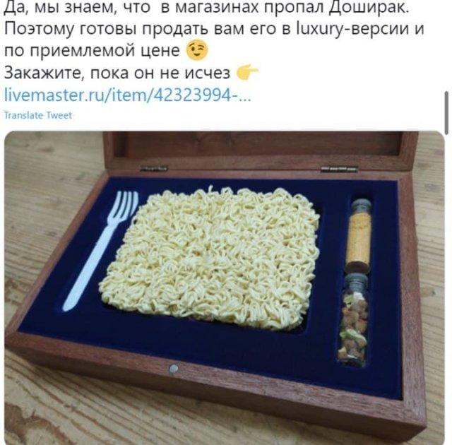 """Шутки и мемы про """"Доширак"""", который стремительно пропадает из магазинов"""