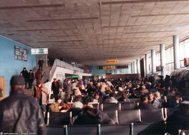 Аэропорт Домодедово образца 1994 года