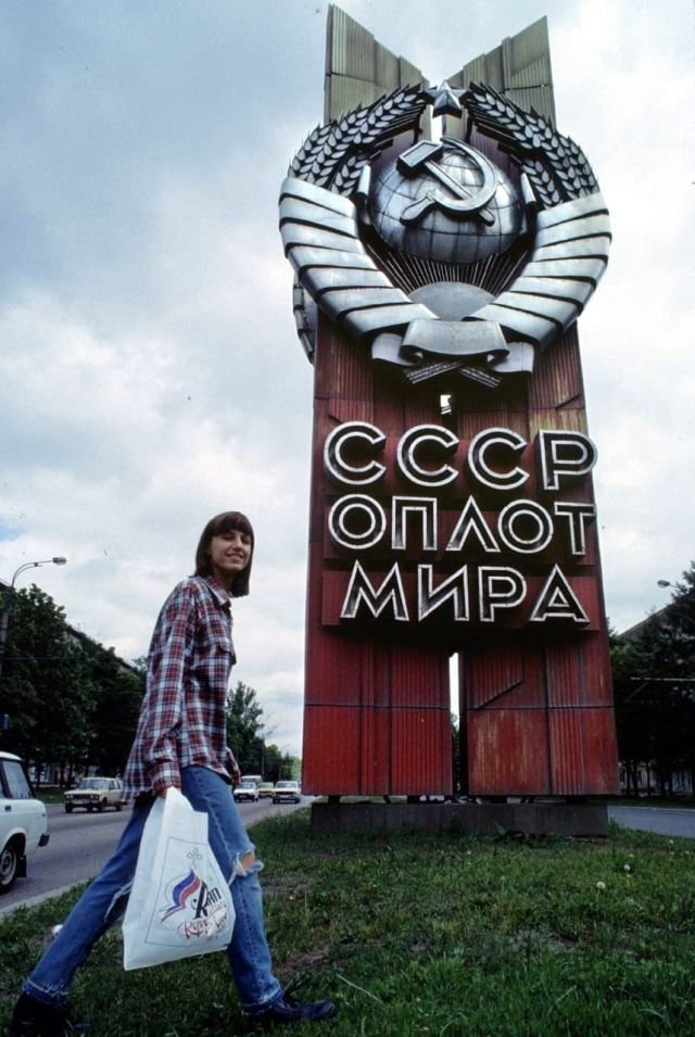 Москва, 1991 год