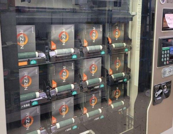 Процессоры в Японии можно купить через торговый автомат