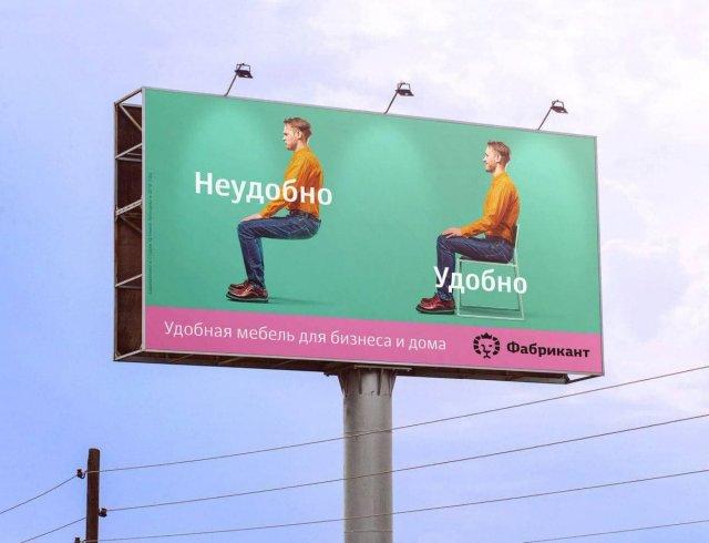 Странные и смешные решения маркетологов и дизайнеров рекламы