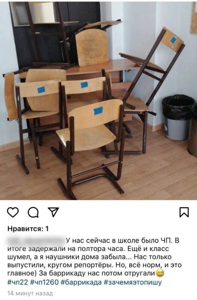 17-летний Александр устроил стрельбу около школы в Москве