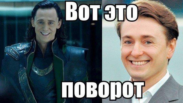 Шутки и мемы про Сергея Безрукова, который играет все и везде