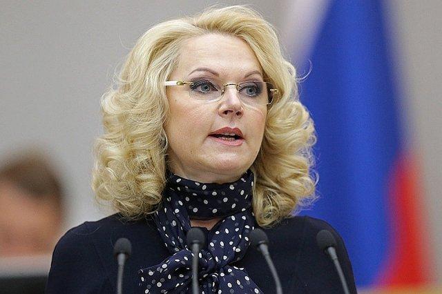 Татьяна Голикова и Михаил Мишустин предложили сделать нерабочие дни с 30 октября по 7 ноября