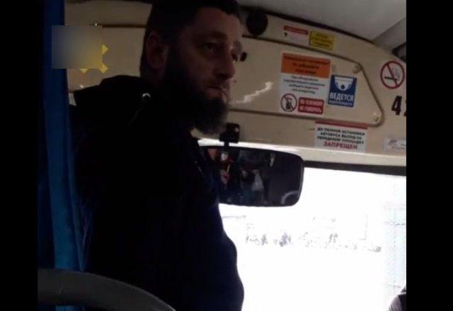 """""""Рот закрой и сиди!"""": Отличный сервис в автобусе"""