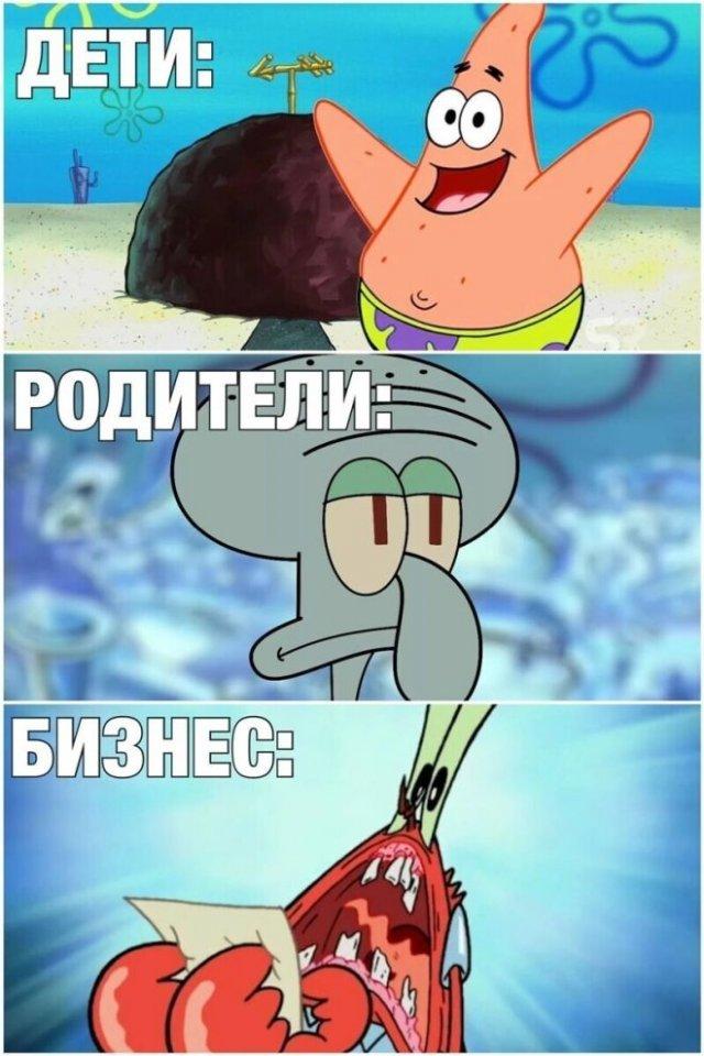 Реакция россиян на введение нерабочих дней в начале ноября