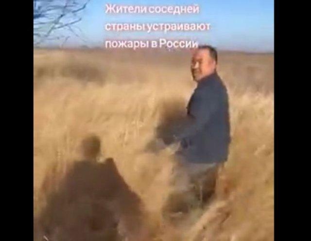 Житель Приморья заметил и побил китайцев, поджигающих наши поля