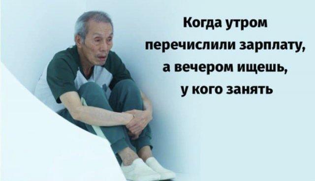 """Шутки и приколы про деда из """"Игры в кальмара"""""""