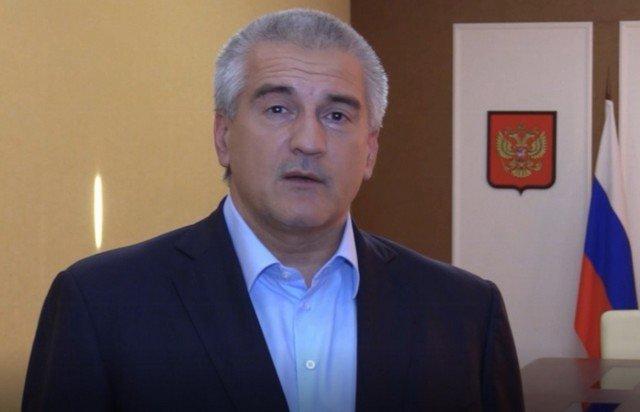 Глава Крыма Сергей Аксенов четко и по делу