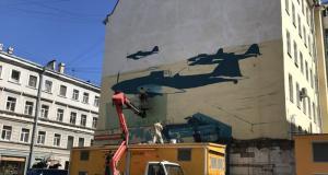 В Санкт-Петербурге появилось новое впечатляющее надпись (5 фото)