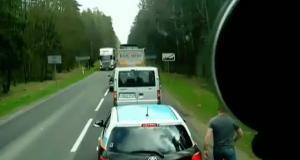 Наказание вслед за мент нате дороге