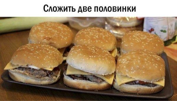 Как самому сделать бургер (8 фото)