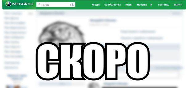 Павел Дуров продал ВКонтакте (14 фото)