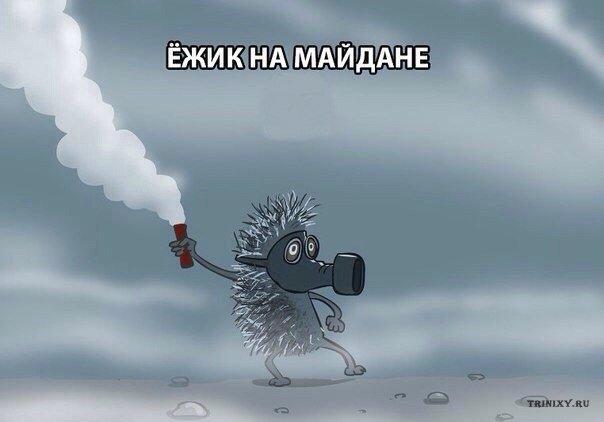 """От создателей """"Ёжик в тумане"""""""